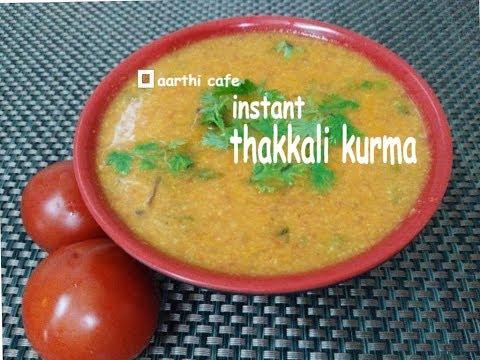Tomato Kurma | Instant Thakkali Kurma for Idly , Dosa , Chapathi & Appam | Tomato kurma recipe