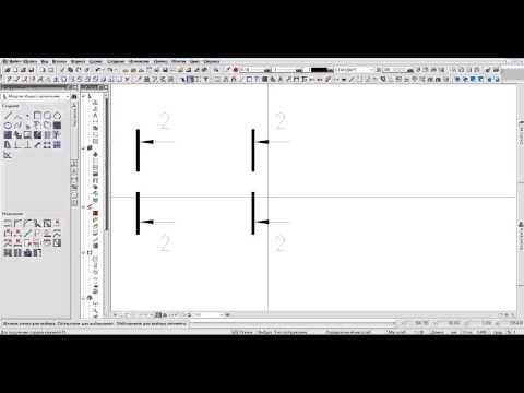 Section symbol preview (будущий символ разреза)