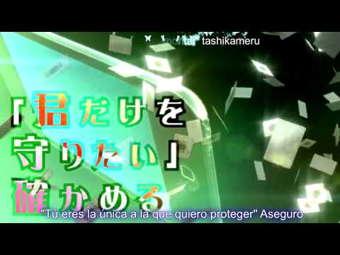 【Nero Project】AI NO UTA【Sub.español+Karaoke】