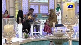 Geo Ramzan Iftar Transmission - Nanhi Si Khuwahish - 15 May 2019 - Ehsaas Ramzan