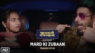 Mard Ki Zubaan | Khandaani Shafakhana | Sonakshi Sinha, Varun Sharma, Badshah | 2nd Aug