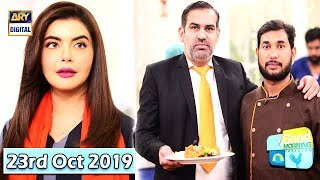 Good Morning Pakistan - Cooking Special Show - 23rd October 2019 - ARY Digital Show