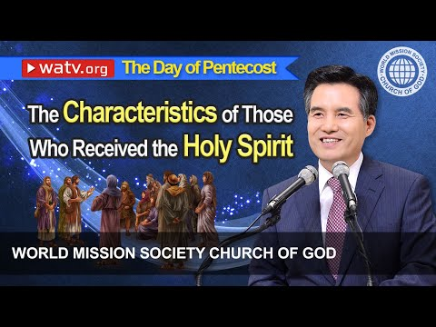 Pentecost' kept at the Church of God ❖WMSCOG