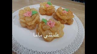 قريوش الوردة سهل و بدون الة التوريق  سلسلة حلويات العيد