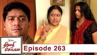 Thirumathi Selvam Episode 263, 06/09/2019 | #VikatanPrimeTime