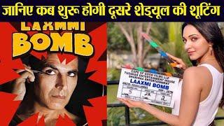 Akshay Kumar & Kiara Advani's Laxmmi Bomb second schedule shooting start in this month   FilmiBeat