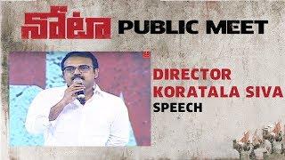 Director Koratala Siva Speech @ NOTA Public Meet | Mehreen | Anand Shankar