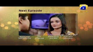 Bayreham - Episode 43 Teaser | HAR PAL GEO