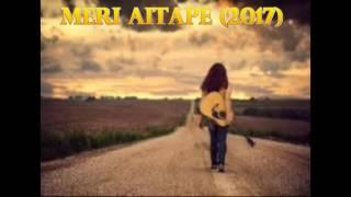 Meri Aitape - PNG Latest Music 2017 (Pacific Vibes)