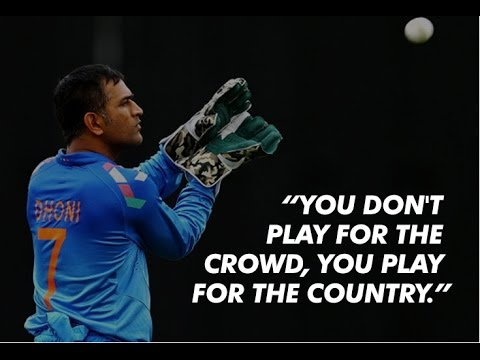 History of Dhoni