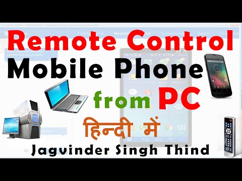 Remote Control Phone from PC Computer or Laptop in Hindi