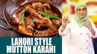 Lahori Style Mutton karahi - Dawat e Rahat With Chef Rahat - 9 April 2018 | AbbTakk News