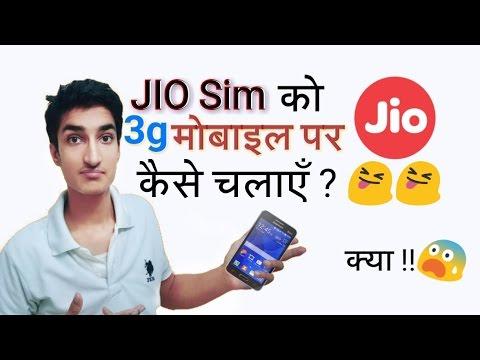 हिंदी-How To Use JIO 4g Sim in 3g Phone ? REALLY !! 👍