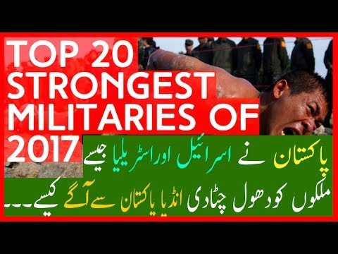 Top 20 most powerful and strongest millitaries country army air force and navy of the world 2017