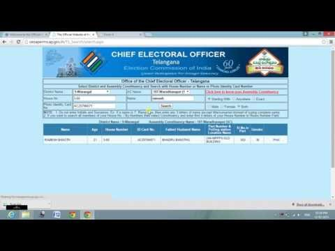 How To Change Voter Id Name/DOB/Address/Image(form 8)in telugu by list chnel