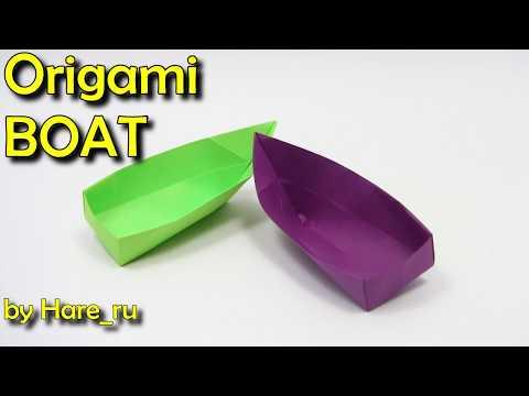 ⚓Cómo hacer un barco de origami fácil 🚤 | 🛳️🚢 Como fazer um barco de origami fácil 🛳️🌊♥️