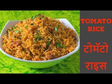 How to Make Tomato Rice South Indian-Tomato Rice in Hindi-Kalimirchbysmita-Ep266