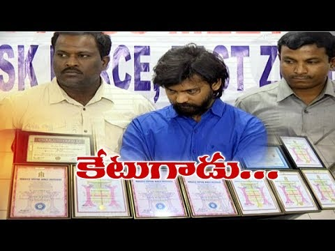 Any Degree Certificate Ready || Police Arrests Fake Certificates Maker in Hyderabad || NTV