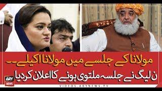 PML-N leaves Maulana Fazlur Rahman alone