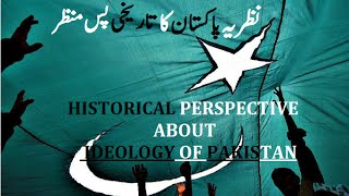 Historical Perspective of Ideology of Pakistan - Imran Waheed