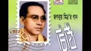 তুমি আজ কত দূরে _ চিঠি (Chithi by Jaganmoy Mitra ) শিল্পী~ জগন্ময় মিত্র (1948)