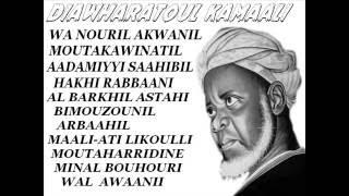 Sheikh Hakeem Tajudin Awwab At-Tijani - Selawat Jauharatul
