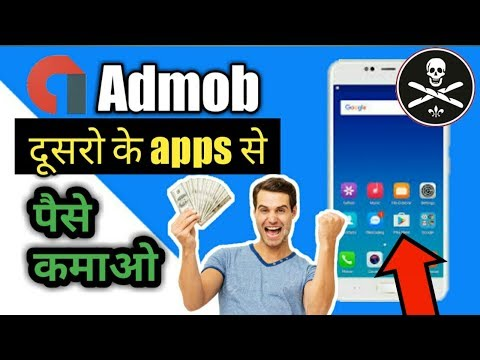 How to change App id and Earn Money ?  admob earning proof in hindi  apps adsense publish