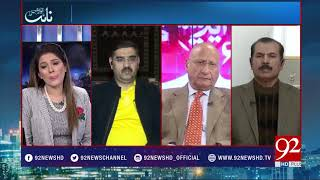 Night Edition - 17 December 2017 - 92NewsHDPlus