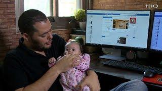 #x202b;אבא פגום, אמא צודקת: הריב בין ההורים שכבש את הרשת#x202c;lrm;
