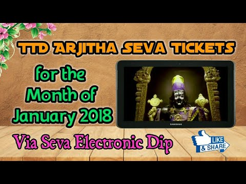 How to book | Seva Tickets in Electronic Dip |Demo video తెలుగులో | TTD website|Hurry up don't delay