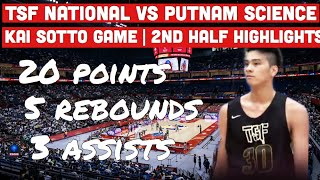 Kai Sotto Explosive 2nd Half Game Highlights TSF National Vs Putnam November 22 Game
