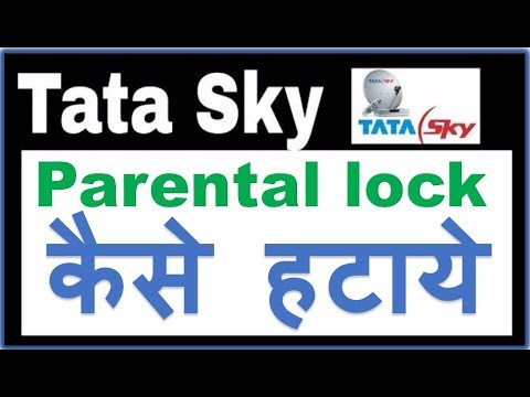 How to remove Parental lock from tatasky | Parental Lock in Tata sky | Parental lock kaise hataye