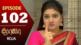 ROJA Serial | Episode 102 | Priyanka | SibbuSuryan | SunTV Serial |Saregama TVShows