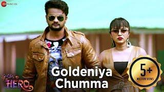 Goldeniya Chumma | Tu Mo Hero | Jyoti & Jhilik | Tarique Aziz & Sobha