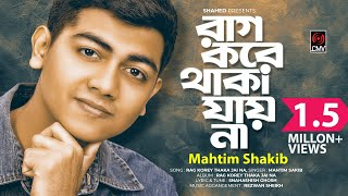Rag Kore Thaka Jai Na | Mahtim Sakib | Bangla New Romantic Song 2019 | Official Lyrical Video
