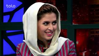Download ایمل و مریم مهمانان ویژه برنامه قاب گفتگو / Aimal & Maryam are invited as guests Video