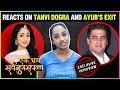 Tina Philip Talks About Tanvi Dogra Ayub Khan39s Exit From Ek Bhram Sarvagun Sampanna EXCLUSIVE