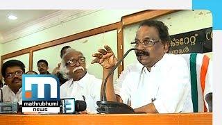 Chaos at Kannur peace meet, UDF boycotts| Mathrubhumi News