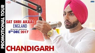 Promotional Tour | Sat Shri Akaal England (Chandigarh) Ammy Virk, Monica Gill | Releasing 8th Dec
