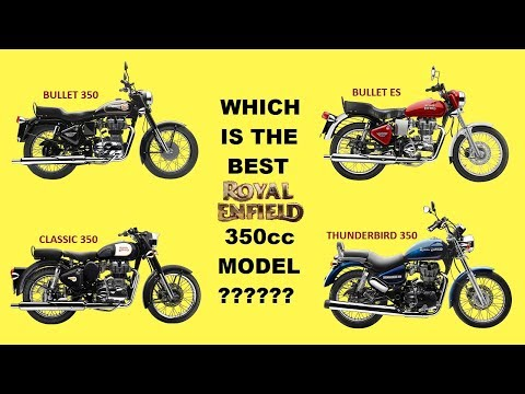 Which is the best Royal Enfield Bike ? : 350cc models (Hindi Audio)