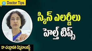Lybrate | Dr Rahul Reddy Talks About Male Infertility - The Most