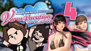 Dead or Alive Venus Vacation: That