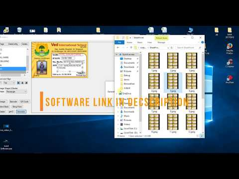 Id card software - school id card software - id card software - maker - automatic