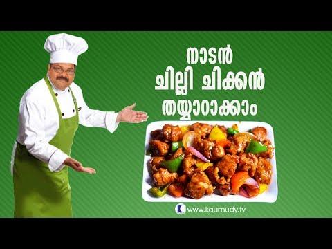 Recipe for Nadan Chilli Chicken  | Salt N Pepper EP 123 | Ruchiyidam Hotel