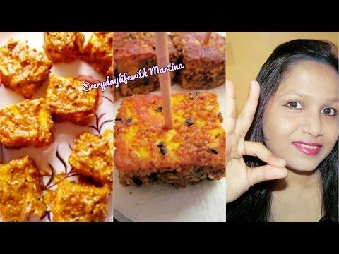2 Minutes Starter/Appetizer | Achari Paneer | Easy and Quick Paneer recipe