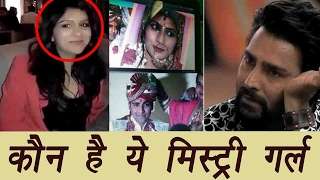 Bigg Boss 10: Manveer Gurjar spotted with Mystery girl; Suspense REVEALED  | FilmiBeat