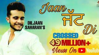 Jaan Jatt DI | Diljaan Sahran | Full Video | New Punjabi Song | Latest Punjabi Songs 2017