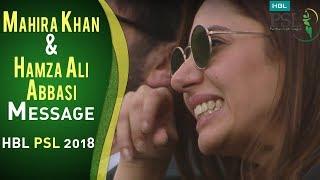 Mahira Khan & Hamza Ali Abbasi Interview With Zainab Abbas | HBL PSL 2018 | PSL