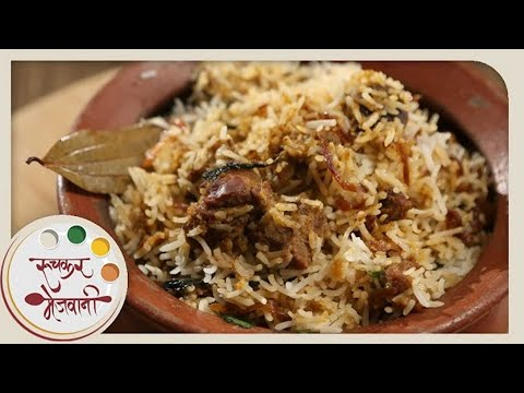 Mutton Biryani | Easy & Homemade | Recipe by Archana in Marathi | Indian Rice Main Course