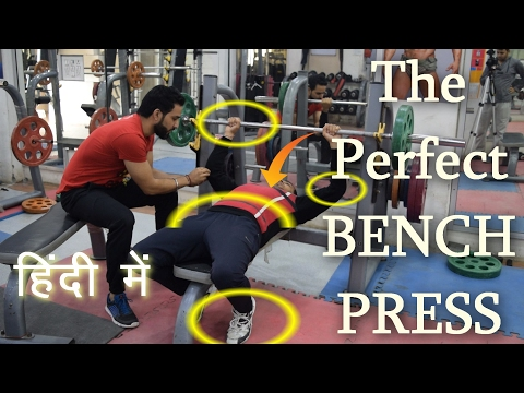 Perfect Bench Press Technique with warm ups   FJ's Step by Step Guide   Hindi